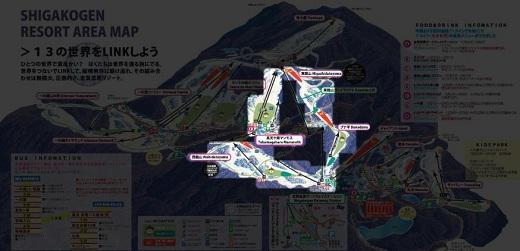 高天ヶ原、東館山、発哺ブナ平、西館山スキー場の位置