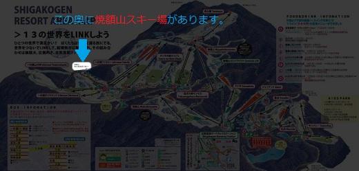 焼額山スキー場の位置