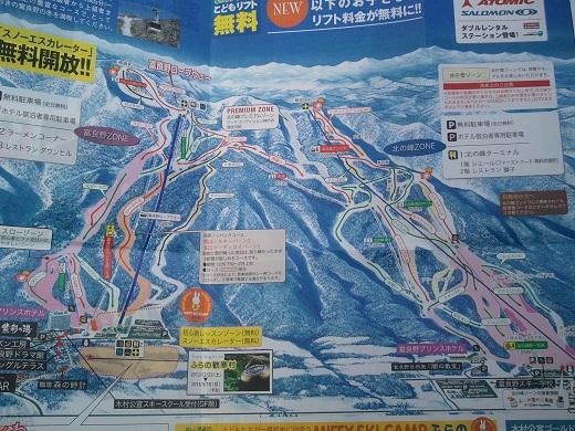 富良野スキー場のコースマップ