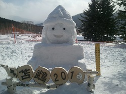 トマム・ザ・タワーの入口にあった雪像