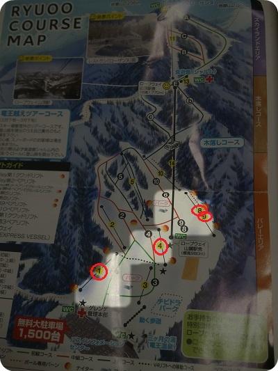 竜王スキーパークナイター営業コース