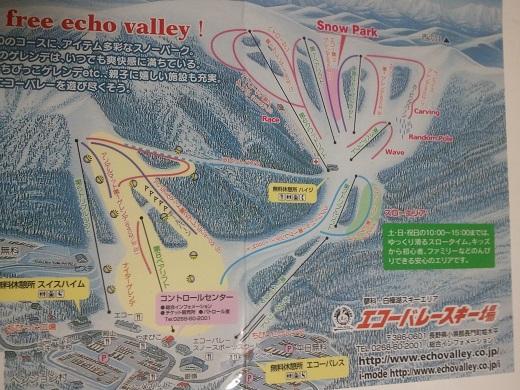 エコーバレースキー場のゲレンデマップ
