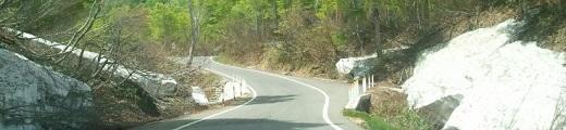 月山までの道路の状態