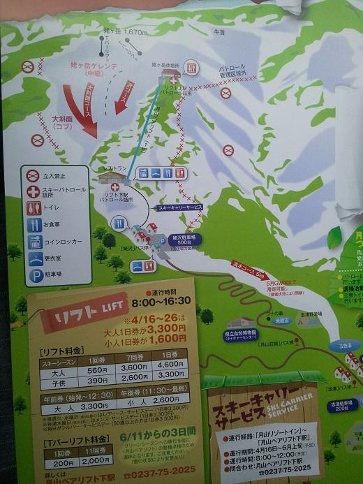 月山スキー場のゲレンデマップ