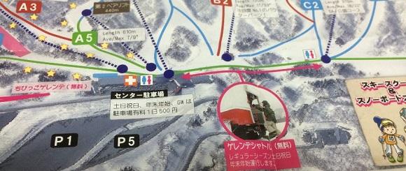 夏油高原スキー場の無料のシャトルバスか歩くかして移動する距離の写真