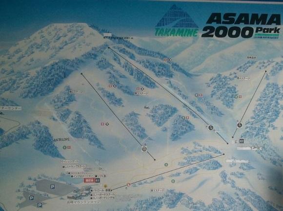 アサマ2000パークの全体図