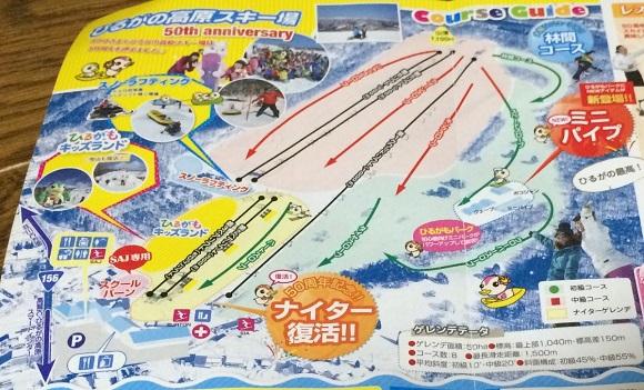 ひるがの高原スキー場のゲレンデマップ