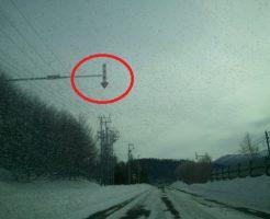 積雪量の多い地域の道路では道路の上の方の矢印で道路の端を判断