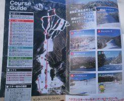 野麦峠スキー場のゲレンデマップ