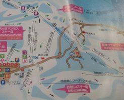 志賀高原スキー場のゲレンデマップ