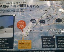 下倉スキー場のゲレンデマップ